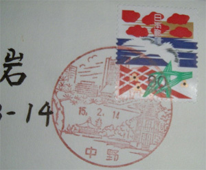 Picture_stamp_3